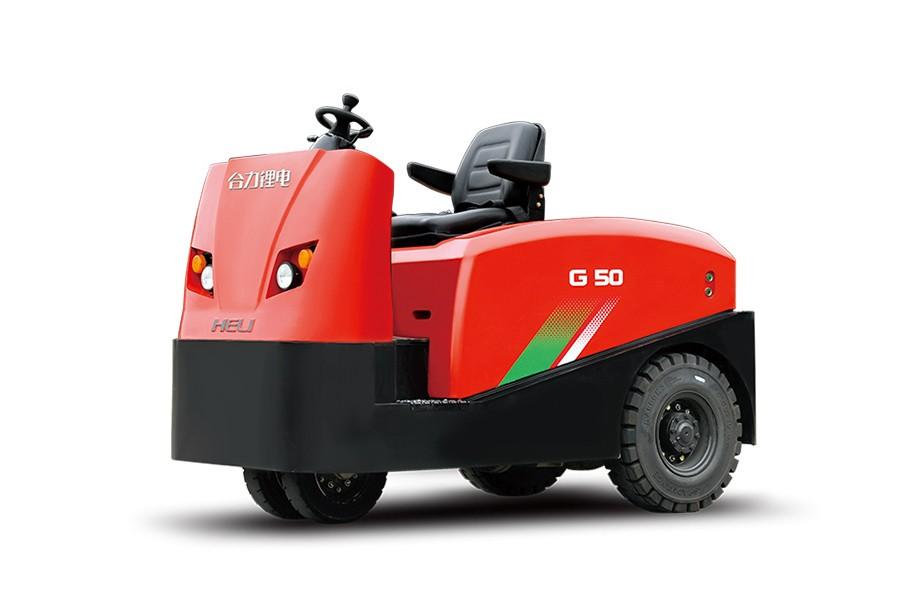 合力G系列5-6吨电转向交流电动牵引车电转向交流电动牵