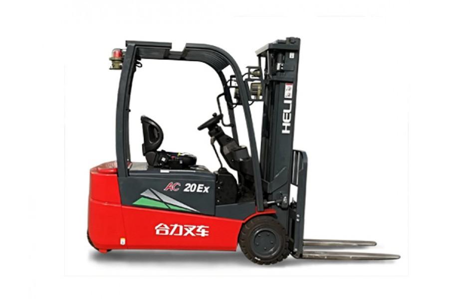 合力G2系列1.5-2吨三支点防爆蓄电池平衡重式叉车三支