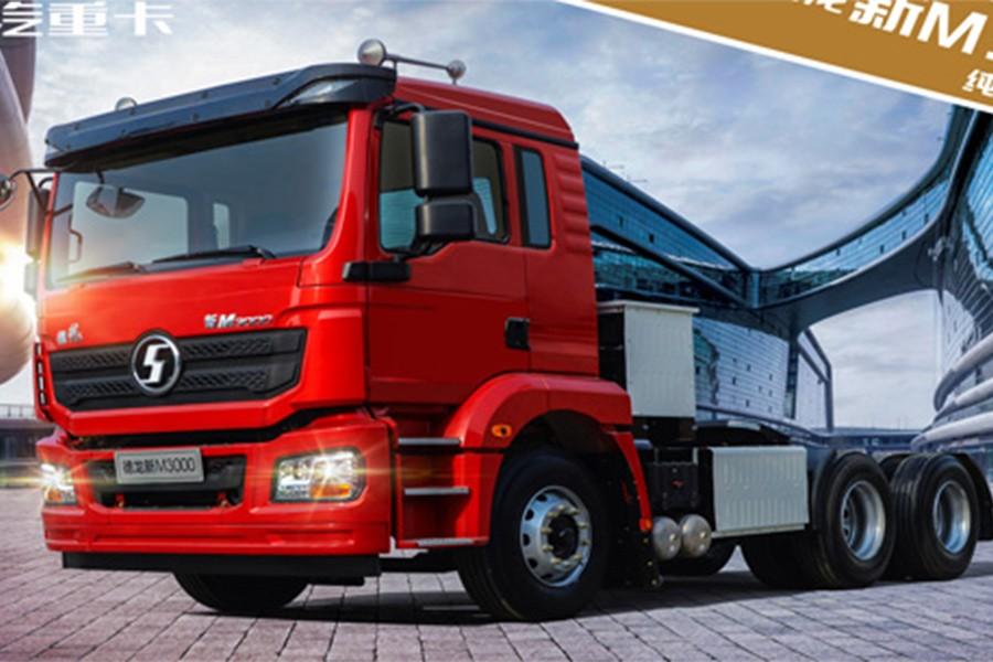 陕重汽德龙新M3000纯电动6x4自卸车