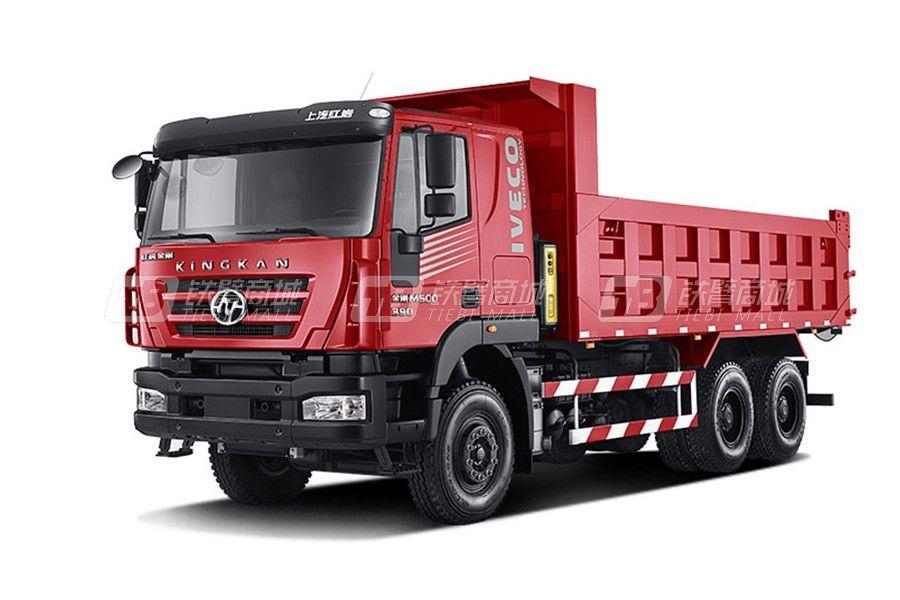 上汽红岩金刚M500 8×4沙石料及矿物运输自卸车