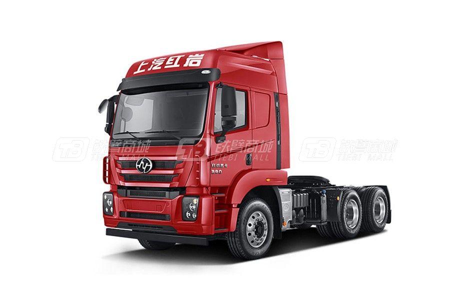 上汽红岩杰卡 8×4 国五自卸车(CQ5316ZLJZTVG336)