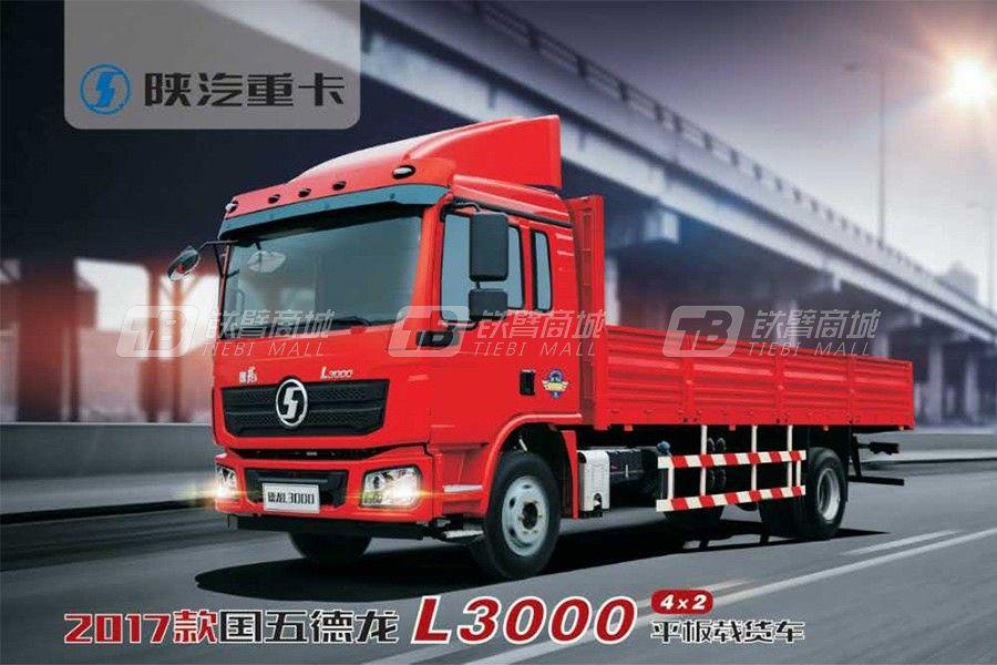 陜重汽德龍L3000 4x2 220馬力平板載貨車