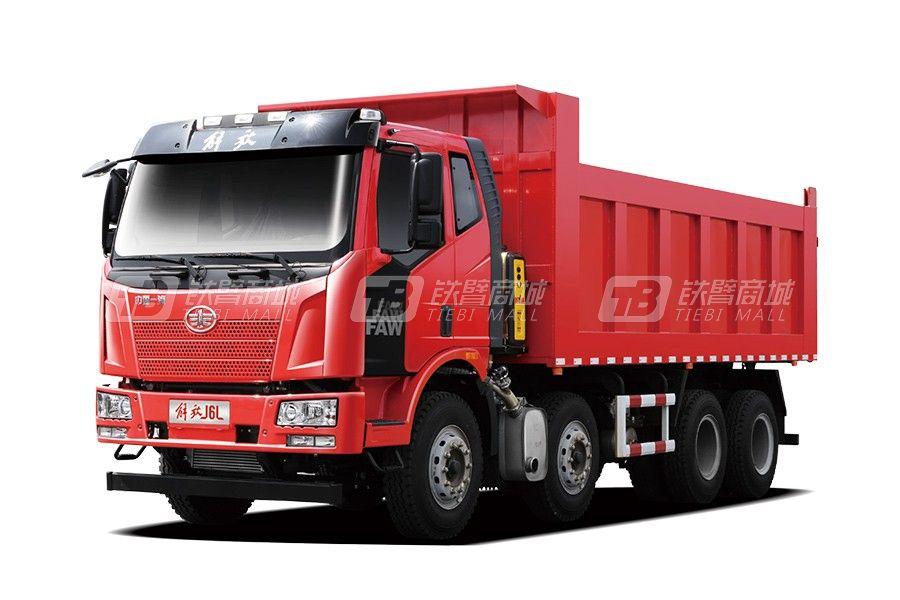 一汽解放J6L 8×4 城乡公路运输自卸车