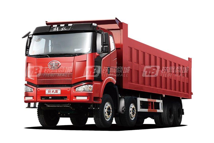 一汽解放J6M 8x4 公路复合自卸车