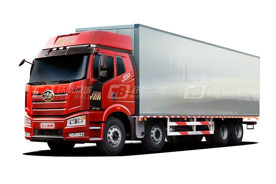 一汽解放J6P 8×4領航版(11L)綠通—果蔬/水產/畜禽大型載貨車