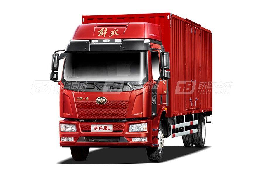 一汽解放2020款J6L 4×2 領航版綠通/快遞/零擔中型載貨車