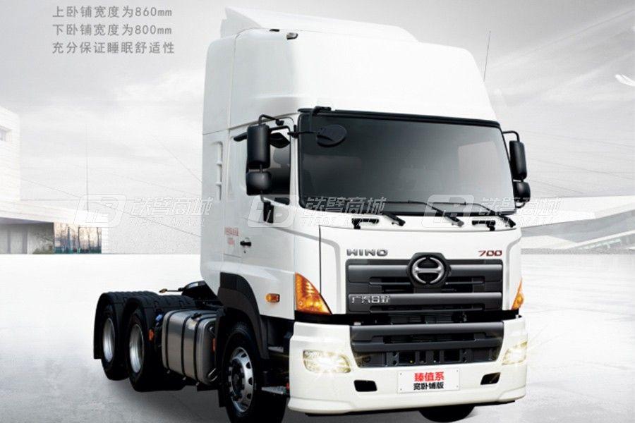 广汽日野700臻值系 6x4 380马力宽卧铺版牵引车