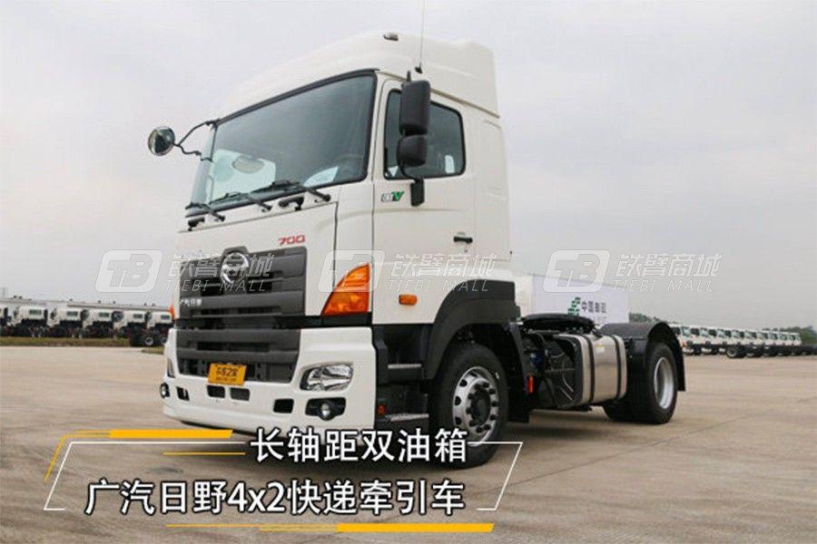 廣汽日野700系 6x4 420馬力雙油箱牽引車