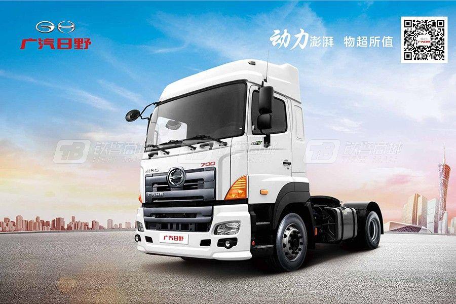 广汽日野700系 4x2 420马力长轴距车型牵引车
