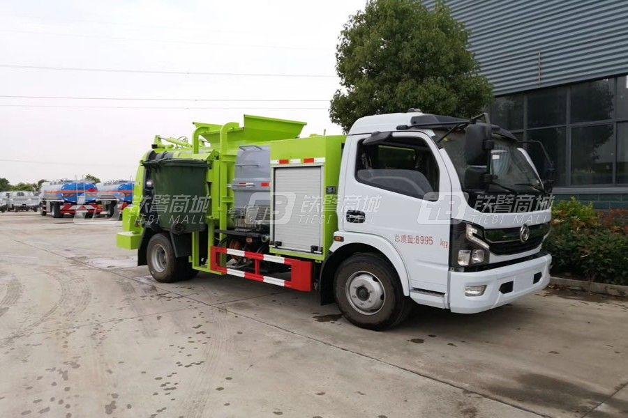 程力专汽CL5090TCABEVCC纯电动餐厨垃圾车