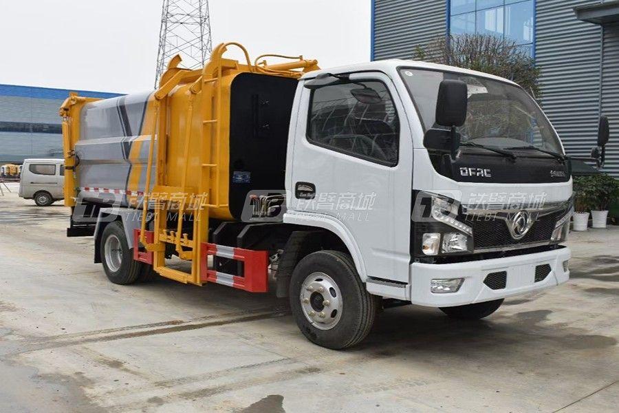 程力专汽CLW5040ZZZLS6威牌自装卸式垃圾车