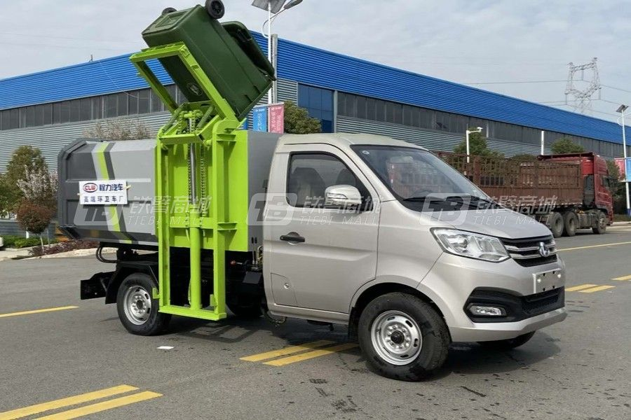 程力专汽CLW5035ZZZS5威牌自装卸式垃圾车