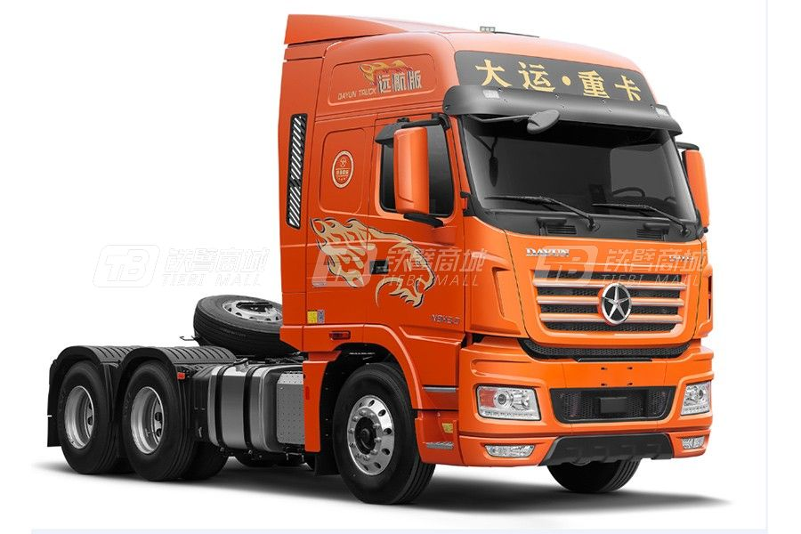 大运N9H远航3.0版 6x4 460马力牵引车