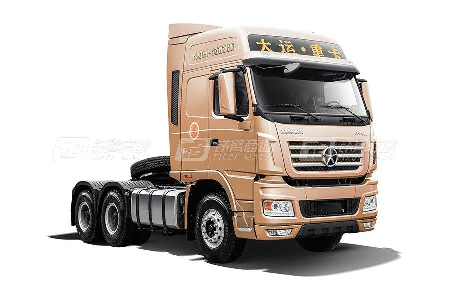 大运N9H远航2.0版 6x4 550马力潍柴版牵引车
