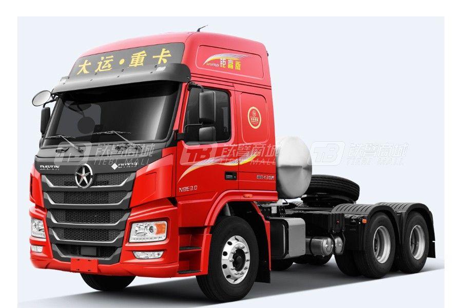 大运新N8E 钜赢3.0版 6x4 400马力LNG牵引车