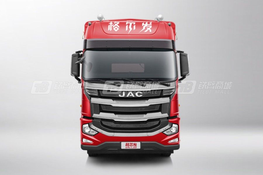 江汽集团格尔发A5IIIW 6×2 270马力(HFC5251XXYP2K2D50S3V)仓栅式运输车