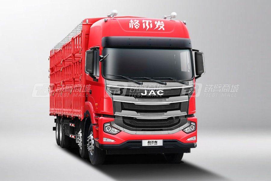 江汽集团格尔发A6ⅡL 4×2 220马力厢式运输车