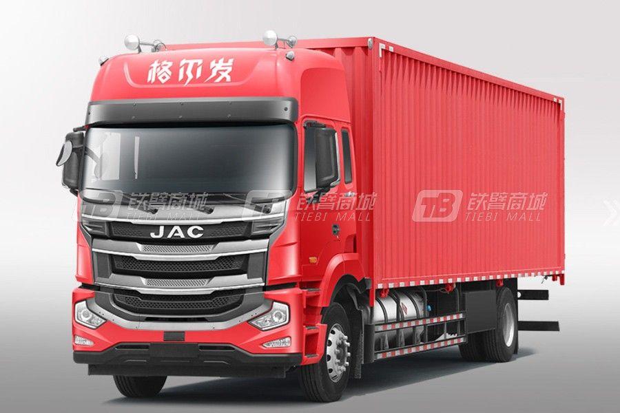 江汽集團格爾發A5W 4×2 290馬力LNG中型載貨車