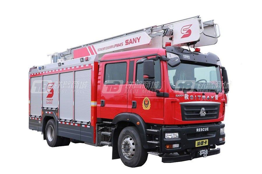 三一SYM5190GXFPM45多功能城市主战消防车