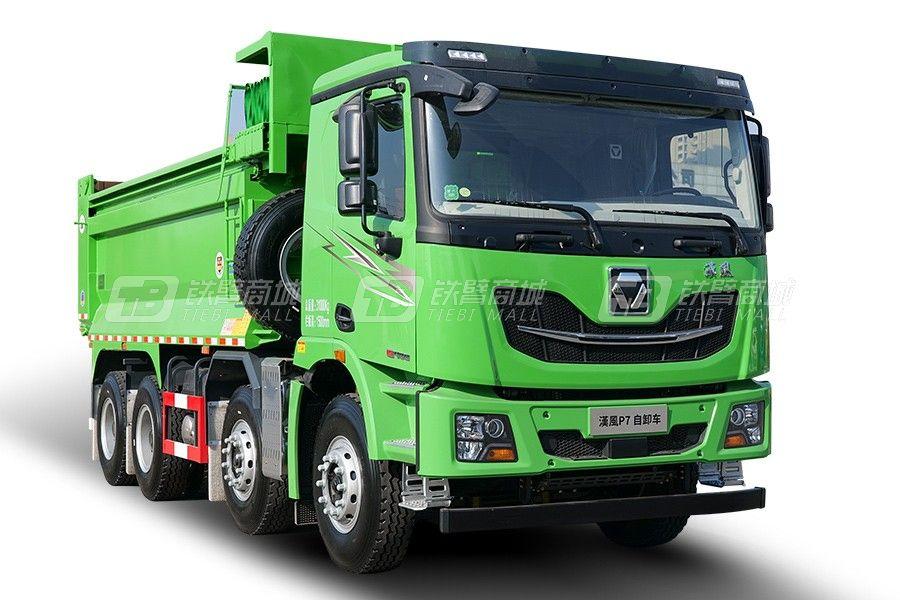 徐工P7系列 8×4 375马力自卸式垃圾车