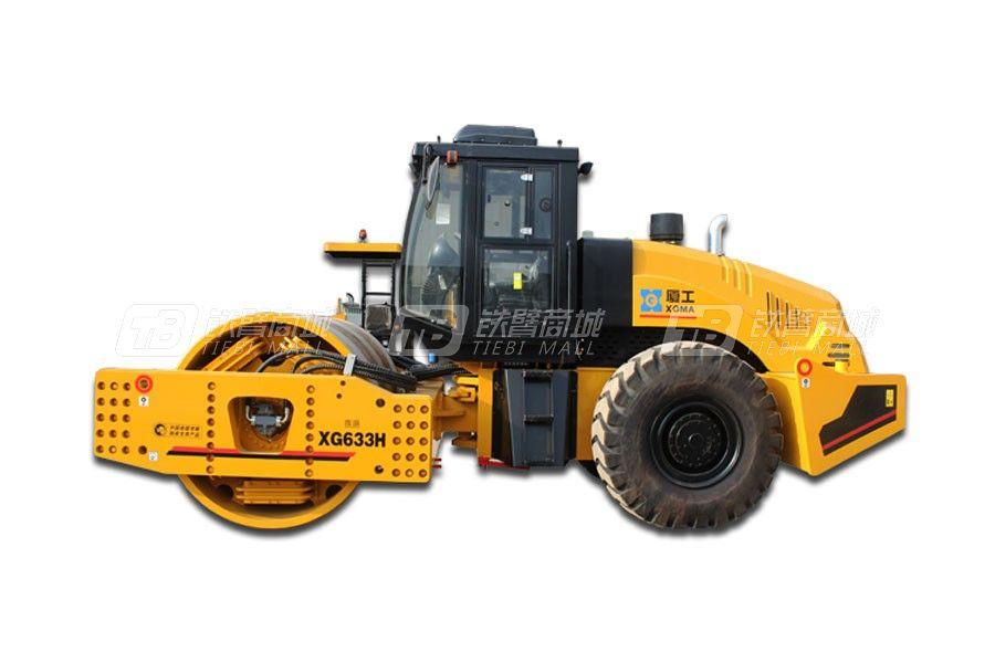 厦工XG633H单钢轮压路机