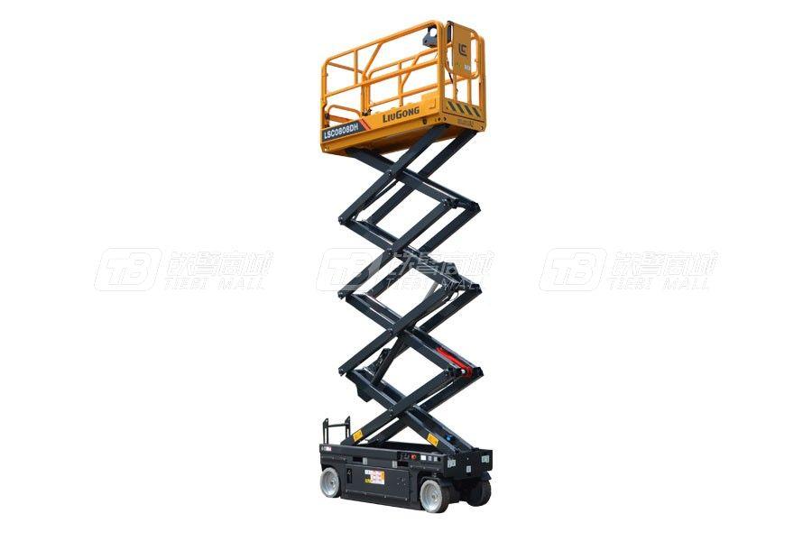 柳工LSC0808DH剪叉式高空作业平台