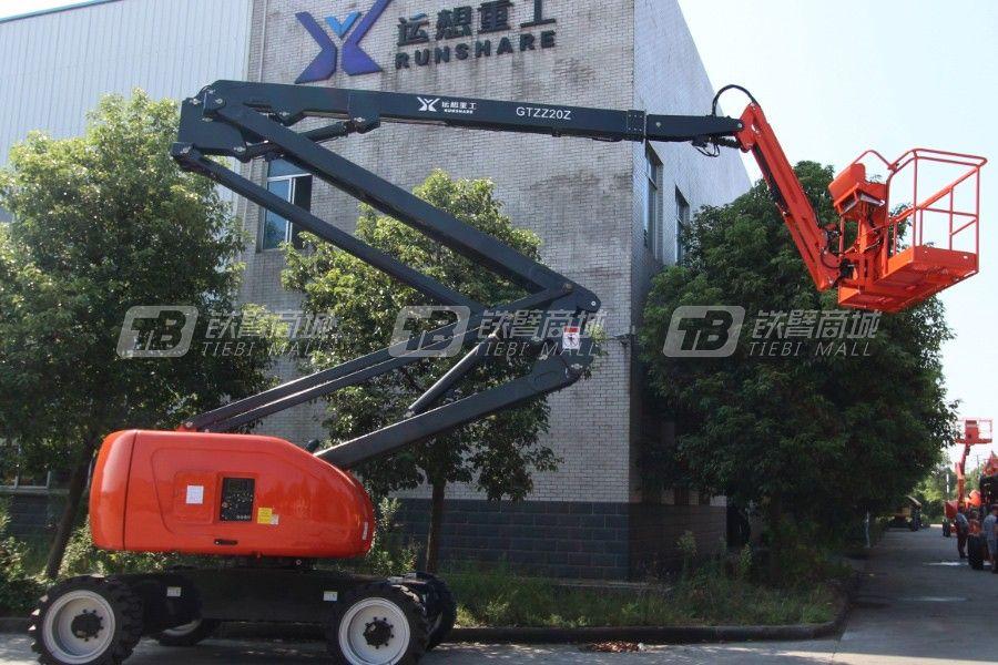 运想重工GTZZ20Z曲臂式高空作业平台