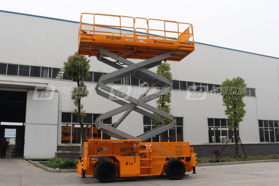 运想重工GTJZ13RT自行走剪叉式高空作业平台