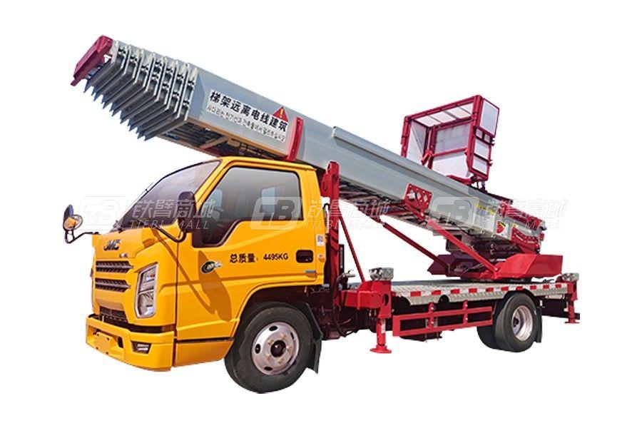 九合重工JHZ5041JGKJX36米高空取料平台