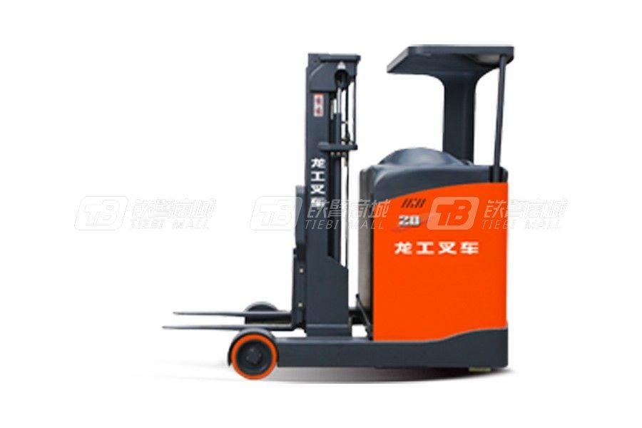 龍工LG20DR前移式叉車