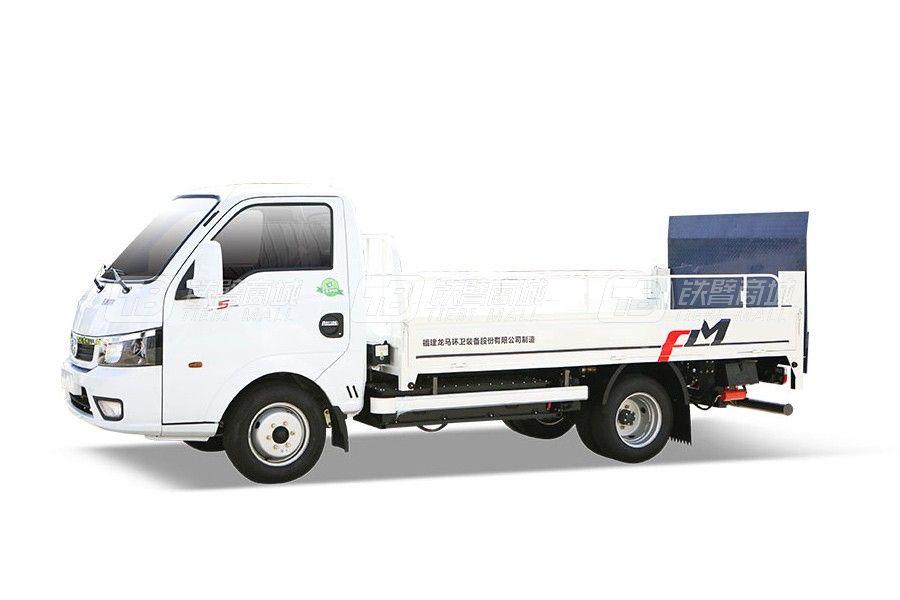 福龙马FLM5040CTYDGBEV纯电动桶装垃圾运输车
