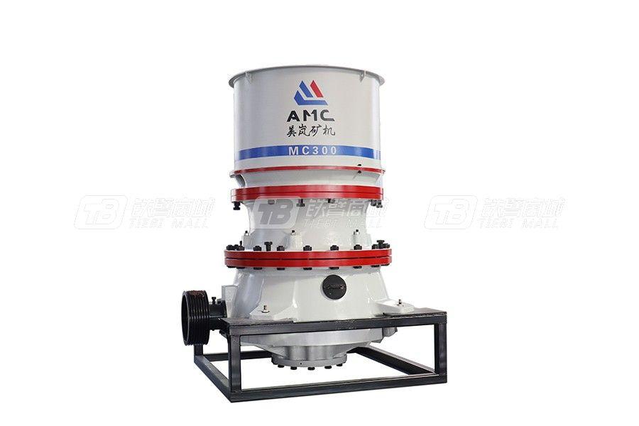 美岚矿机MC100XMC系列单缸液压圆锥破碎机(细碎)