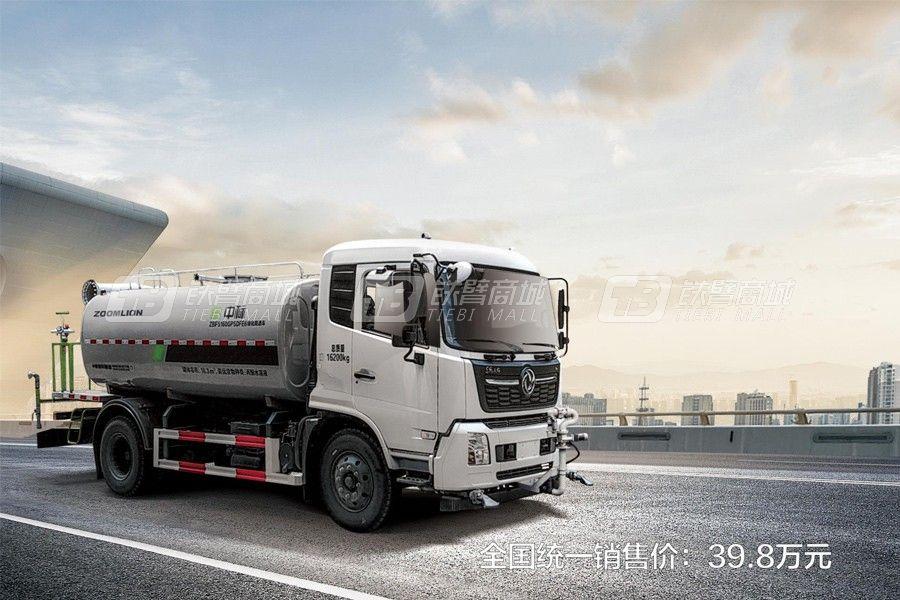 中联重科ZBF5160GPSDFE6绿化喷洒车