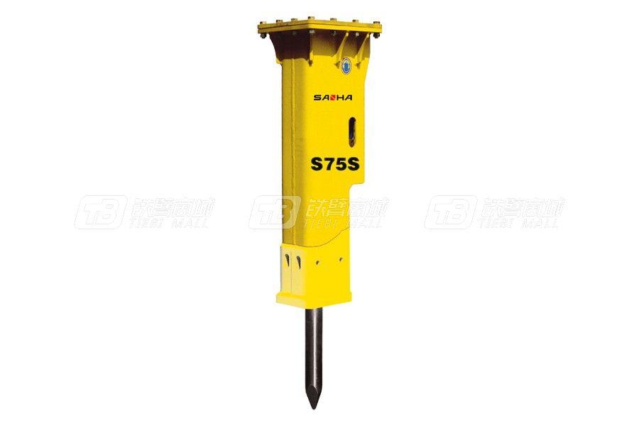 一统山河S75S小型静音液压破碎锤