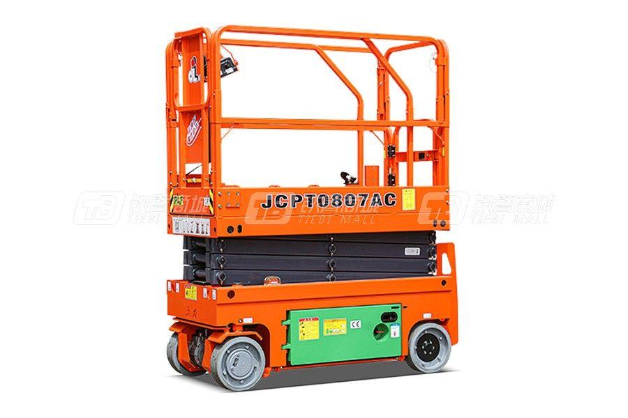 浙江鼎力JCPT0807AC剪叉式高空作业平台