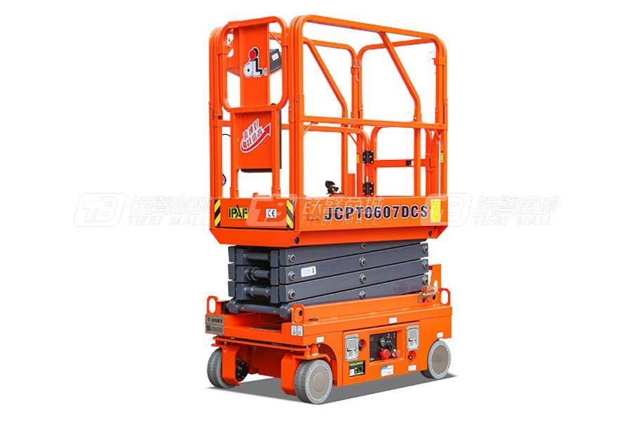 浙江鼎力JCPT0607DCS自行走剪叉式高空作业平台(直流