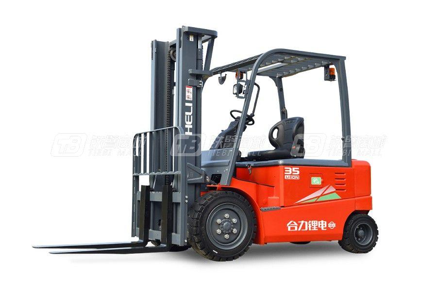 合力G系列1-3.5t锂电池平衡重式叉车(升级型)电动叉