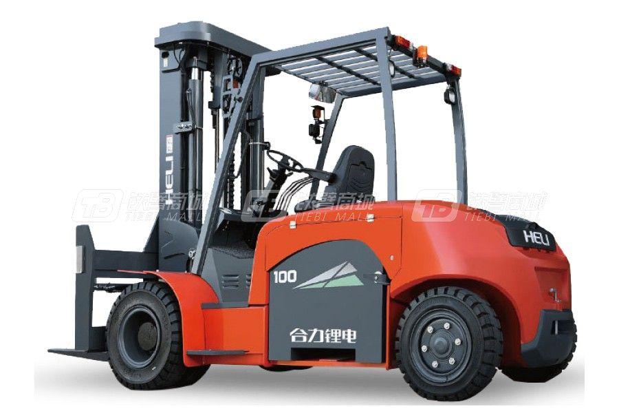 合力G系列8.5-10吨锂电池叉车电动叉车