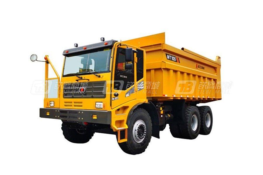 临工重机MT105矿用卡车