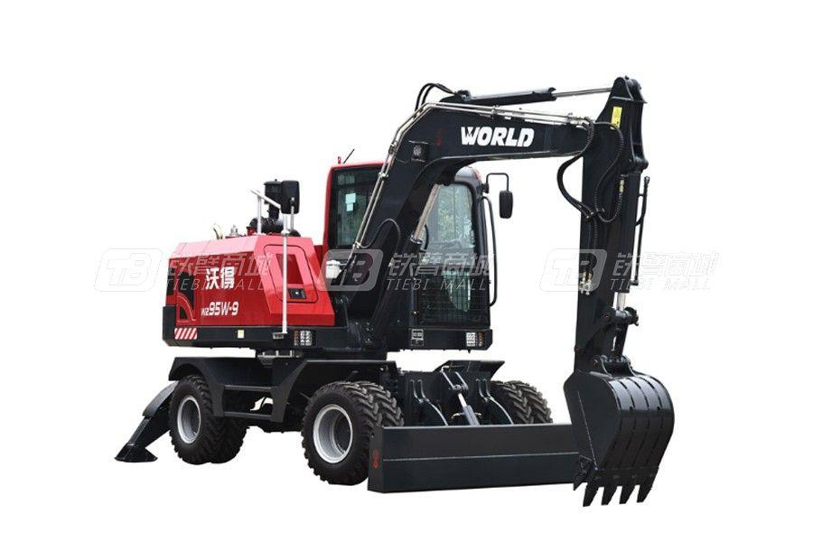 沃得重工W295W-9轮式挖掘机