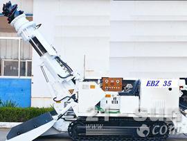 卡特重工EBZ35矿用掘进机图片