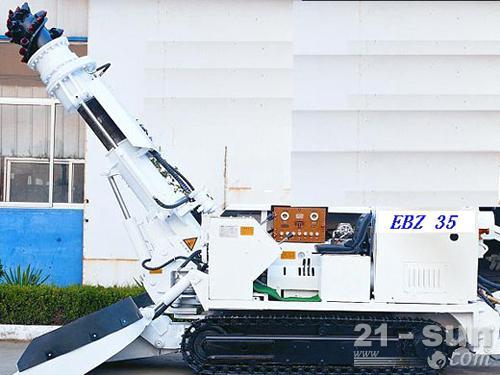 卡特重工EBZ35矿用掘进机外观图0