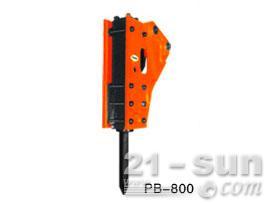 先锋PB-800破碎锤