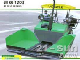 福格勒SUPER 1203履带式摊铺机