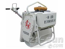一拖YSZ025单钢轮压路机