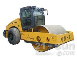 一拖YZ1803光轮压路机
