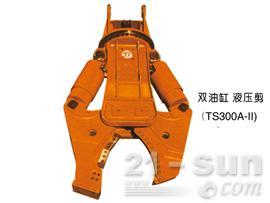 铁兵TS300A-II液压剪
