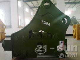 工兵国际T130A破碎锤图片