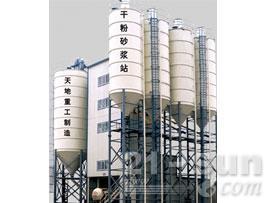 鑫天地SJ50干粉砂浆生产设备