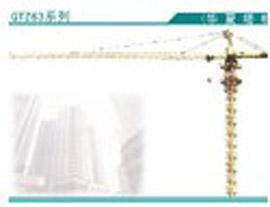 山东华夏QTZ80(80C)塔式起重机
